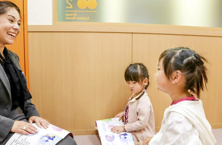 Hiring a Japanese Tutor: What to Know